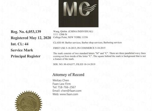 美容美发服务品牌MC商标注册成功 助力MC美容美发连锁店逆势扩张