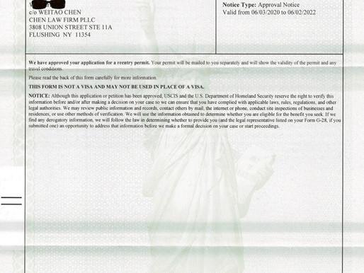 再入境许可(Reentry Permit) 资深移民律师专业办理
