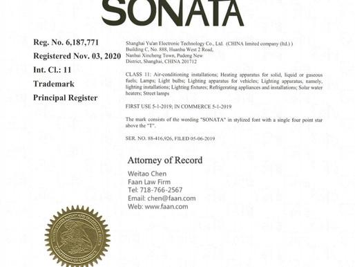 历经商标异议阻挠 SONATA电器设备商标终获美国商标注册证书
