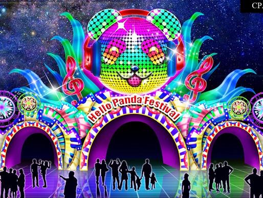 """陈伟涛律师为北美最大彩灯盛会""""天下华灯""""嘉年华(Hello Panda Festival)提供法律支持"""