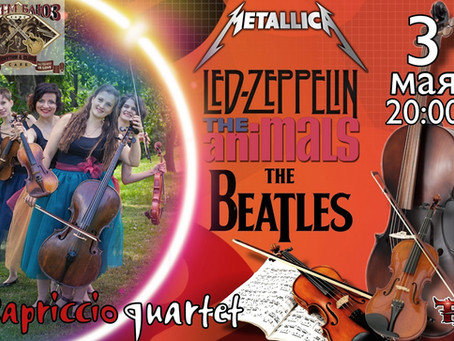 Rock&Jazz
