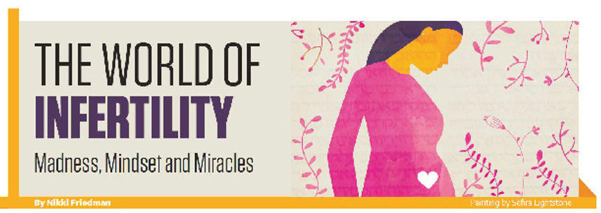 Infertility Article Graphic-100.jpg