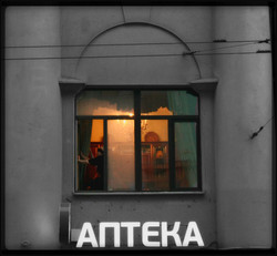 WINDOW ( MOSCOW )