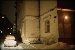 SMALL STREET ( MOSCOW )