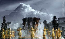 """FOUNTAIN """"FRIENDSHIP OF THE NATIONS"""""""