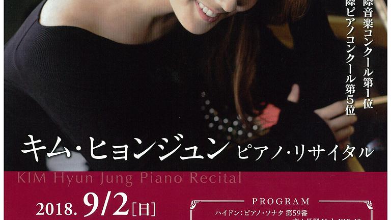 New Artist Series Solo Piano Recital