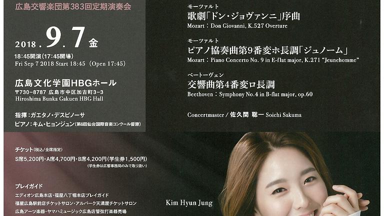 Hiroshima Symphony Orchestra   383rd Subscription Concert