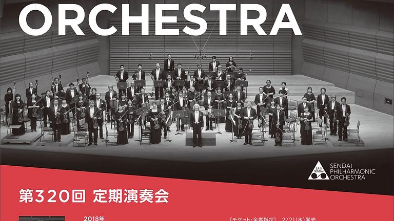 Sendai Philharmonic Orchestra   The 320th Subscription Concert