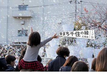 広報紙ウェブ版.jpg