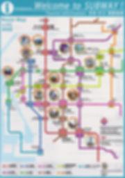 Osaka Railway Map.jpeg