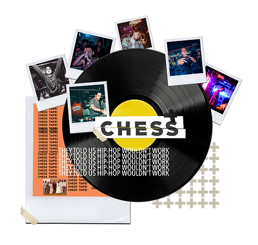 chess website design196.png