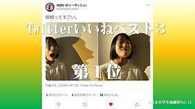 Vol14学生演劇祭審査発表2.jpg
