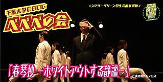 おうさか学生演劇祭Vol.14 webバナー_210108_7.jpg