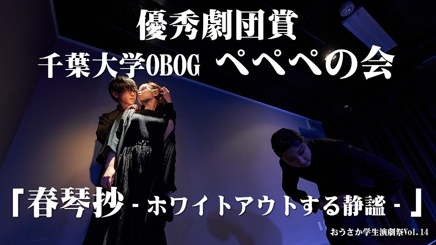 スライド32.JPG