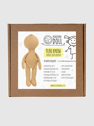 Doll body sewing kit