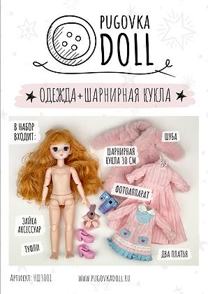 Набор одежда+шарнирная кукла НШ3001