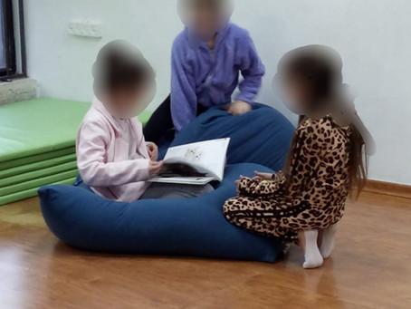 10 עובדות על קשיים חברתיים אצל ילדים