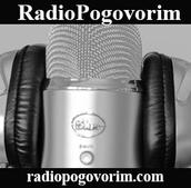 Радио _Поговорим_