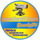 Портал BardsTV
