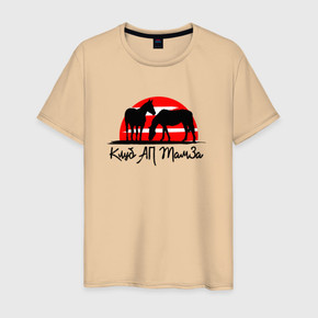 Мужская футболка хлопок бежевая