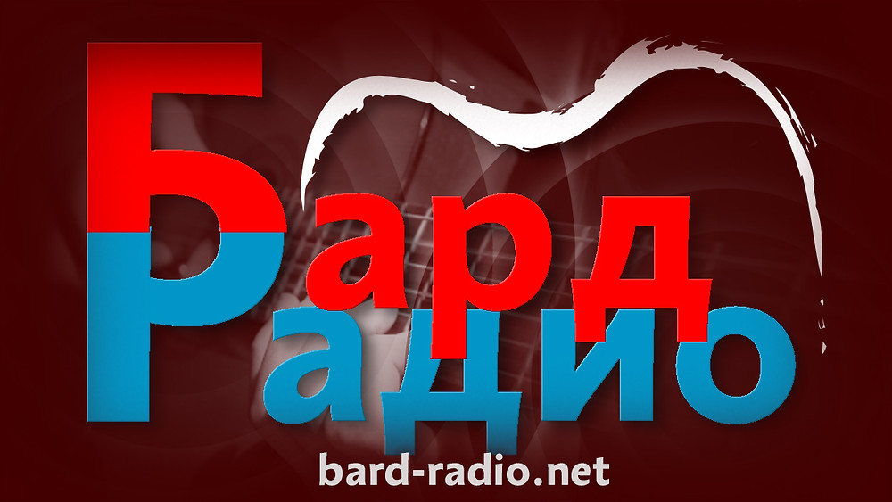 bard-radio.net