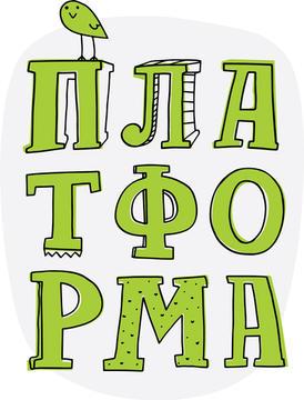 Platforma_logo-02.jpg