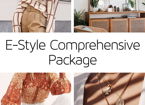 E-Style Comprehensive Package
