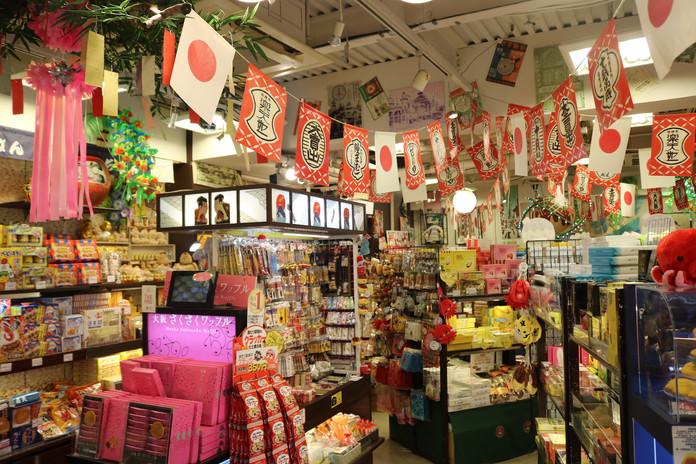Namba Shop