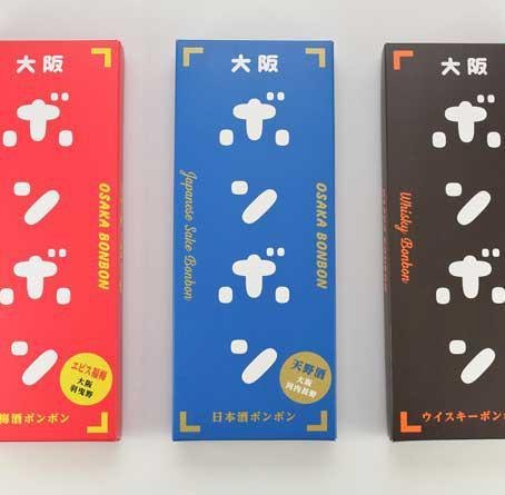 【11月1日(木)『大阪ボンボン』発売いたしました!】