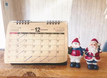 ☆12月お休みのお知らせ☆