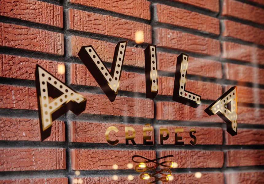 Avila Crepes & Cocktail Bar