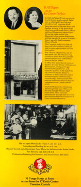 Shopsy's menu, back. OJA, accession 2007-5-4.