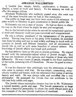 Abraham Walerstein's Obituary. Canadian Jewish Review, 6 January 6 1928, page 1.