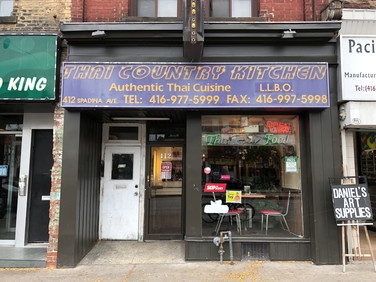 Today, 412 Spadina Avenue is home to Thai Country Kitchen. Photo credit: Erica Chi.
