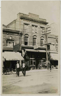 View of United Bakers on Dundas Street, ca. 1915. OJA fonds 27, series 4, file 2.