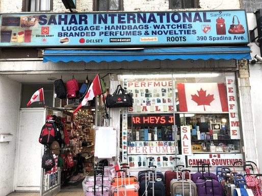 Today, 390 Spadina Avenue is home to Sahar International. Photo credit: Erica Chi.