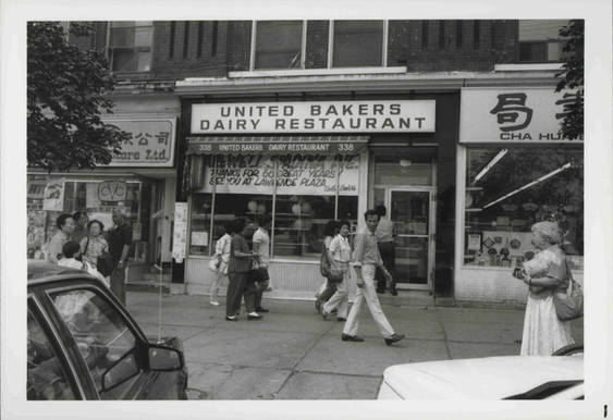 United Bakers Restraunt with sign announcing move to Lawrence Plaza, 1986. OJA, accession 2004-5-53.
