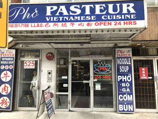 Today, 525 Dundas Street West is home to Pho Pasteur. Photo credit: Faye Blum.