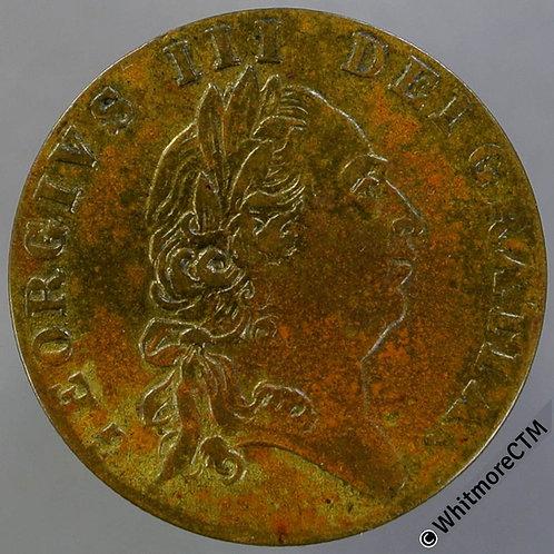 Imitation Guinea Birmingham N7550 1701 G.Y.I.(liffe) ET FG REX SUF(folk) ST etc