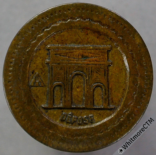 Inn / Pub Refreshment Token Unidentified 18mm 2D To be spent in the house. Brass