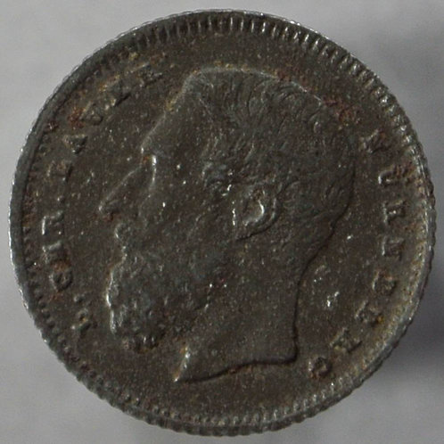 Toy Coin Belgium 1888 5 Franc obv by Lauer - Rodgers1522