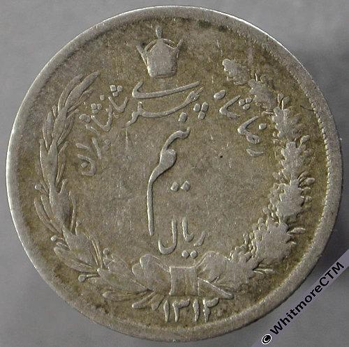 1933 Iran Half Rial 1312 - Y112 Silver