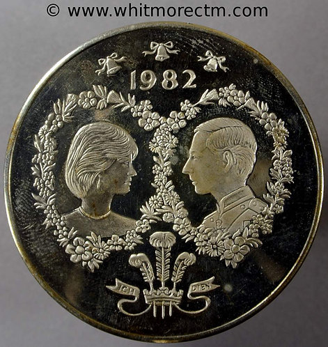 1982 Birth of Prince William Medal. Charles & Diana 45mm
