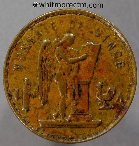 France Paris Aux Glaces Jeton de Maison Close 22mm Padded brass brothel token