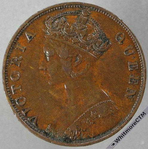 1875 Hong Kong 1 Cent Y1 obv