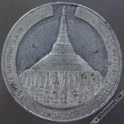 Burma Shwe Dagon Pagoda Rangoon Token 32mm The Novelty Co. Aluminium
