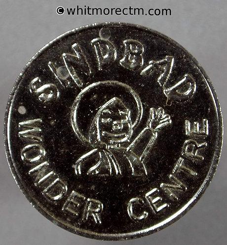 Oman Sinbad Wonder Centre Token 23mm Qurum - Cupronickel