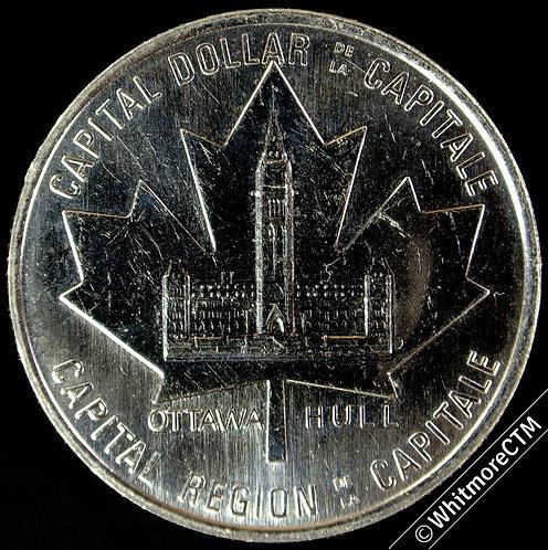 Canada Ottawa & Hull 33mm 1985 - Dollar locks on Rideau Canal – Nickel