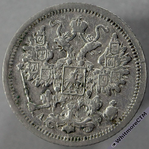 1903 Russia 15 Kopeks obv - Silver