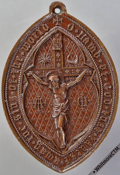 (1862) Confraternity of the Blessed Sacrament Medal 32x44mm Elliptical bronze